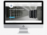 Сайт ИТ обслуживания