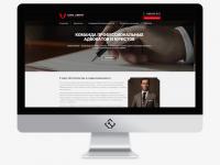 Сайт для Адвокатов