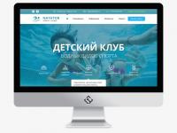Детский клуб плавания