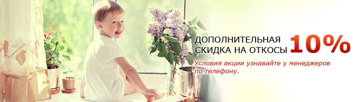 """Корпоративный сайт для строительной компании """"Уютный Дом"""""""