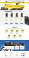 """Интернет магазин шин и дисков для компании """"ВебБибика"""""""