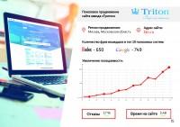 3tn.ru