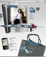 """Интернет магазин женской одежды и школьной формы для компании """"SkyLake"""""""