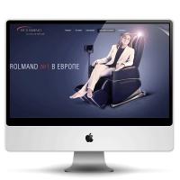 Массажные кресла Ролманд