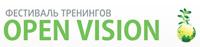 OpenVision - Фестиваль тренингов