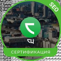 Декларация ТРТС - ТОП 5