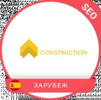 Строительство в Испании - ТОП 10