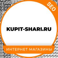 Купить шары в Москве - ТОП 10