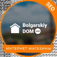 Недвижимость в Болгарии ТОП 1