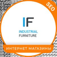 Промышленная мебель - ТОП 5