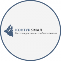 Строительные материалы Ямал - Топ 1