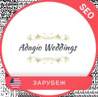 Wedding musicians - ТОП 5