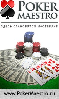 PokerMaestro