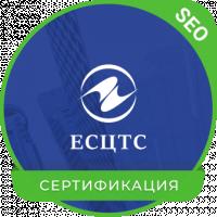 Центр сертификации - ТОП 1