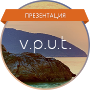 VPUT - сервис автоматической аренды недвижимости
