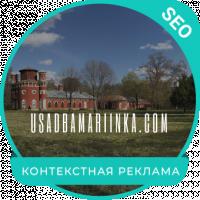 Купить усадьбу в Москве - ТОП 1