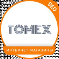 Купить обои в Москве - ТОП 10
