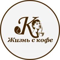 life-kofe.ru