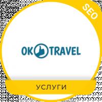 Экскурсии Прага - ТОП 3