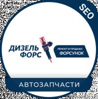 Ремонт форсунок - ТОП 3