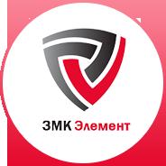 Сайт компании ЗМК