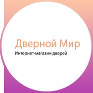 Производство-входных-дверей-ТОП-1