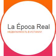 Продвижение сайта недвижимости Испании
