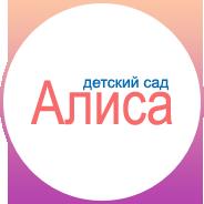 Запрос детский сад, регион Москва - ТОП 5. ВЧ запросы