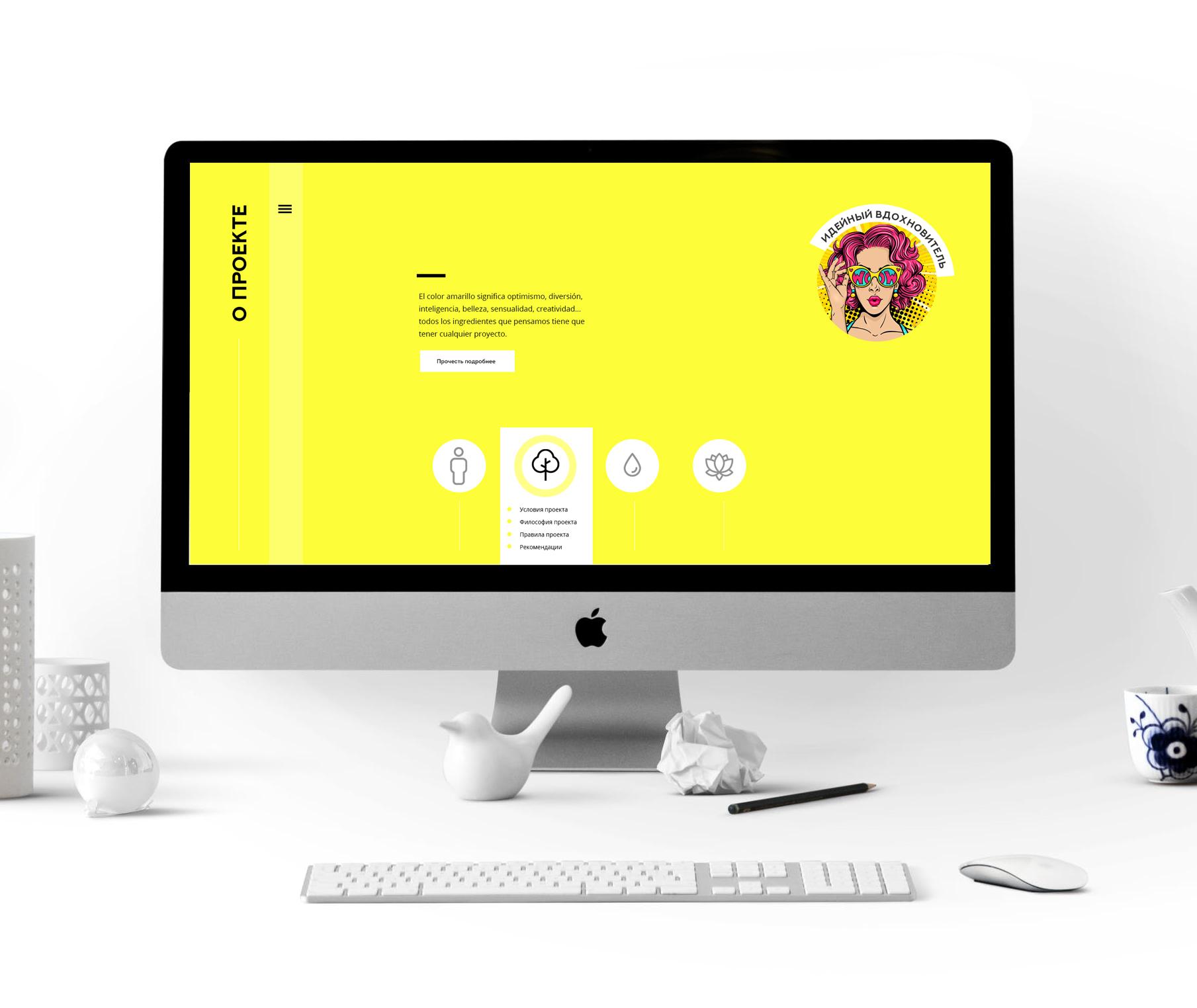 Креативный дизайн внутренней страницы портала для детей фото f_1145cfcad907f540.jpg