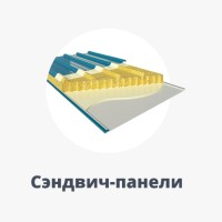 строительный сайт