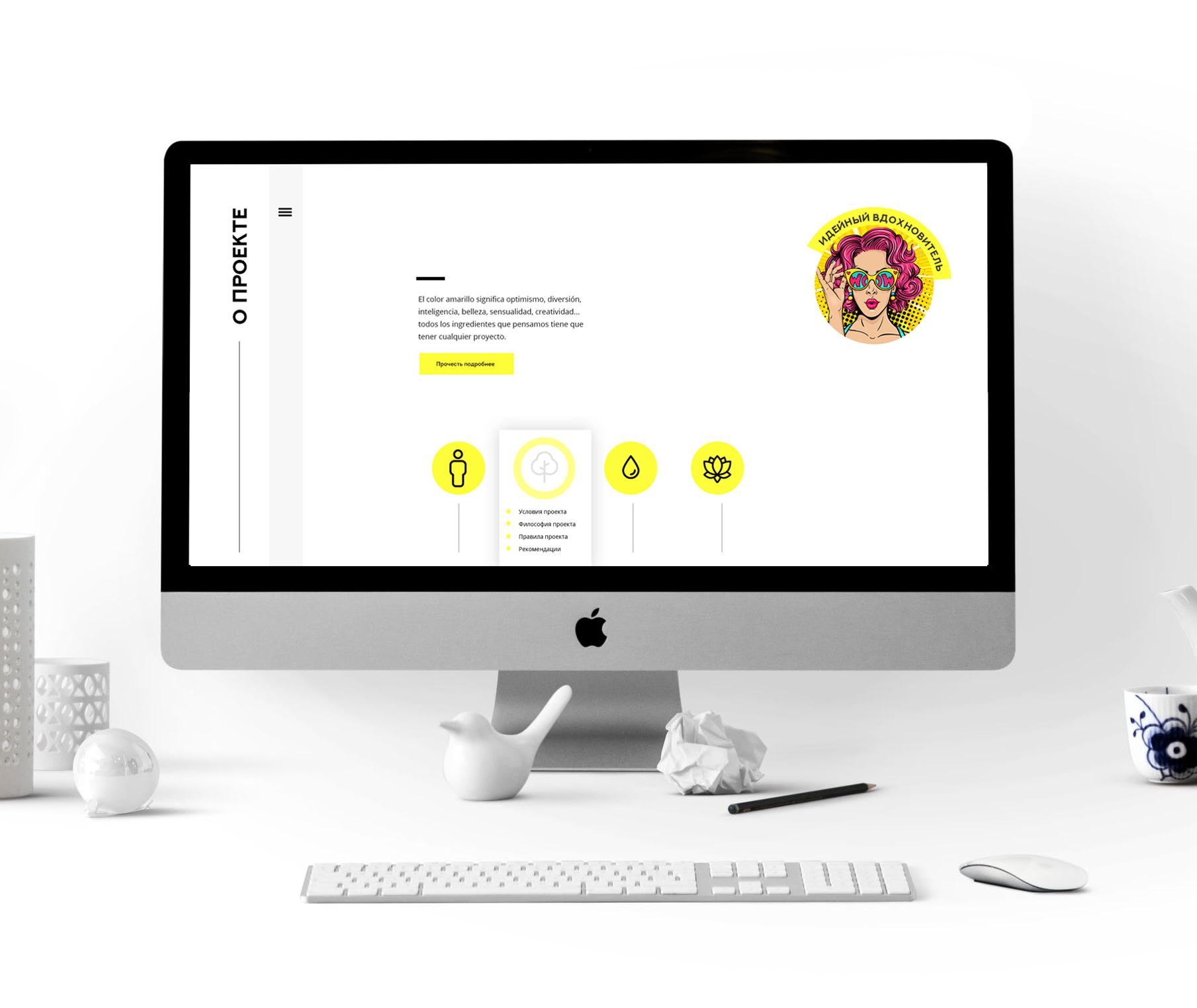 Креативный дизайн внутренней страницы портала для детей фото f_5375cfcad856bc88.jpg