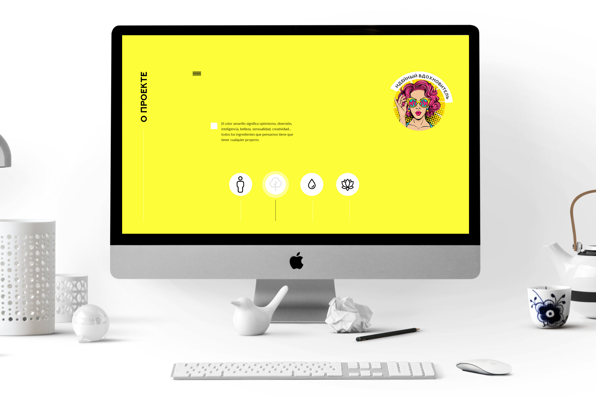 Креативный дизайн внутренней страницы портала для детей фото f_5935cfa3d668ff0e.jpg