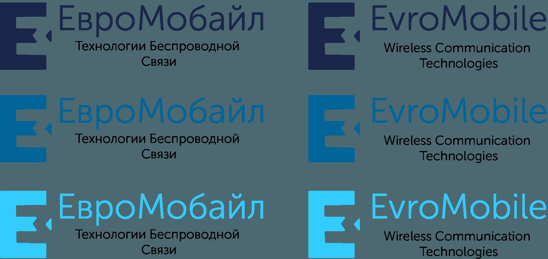 Редизайн логотипа фото f_05059b7c4da09698.png