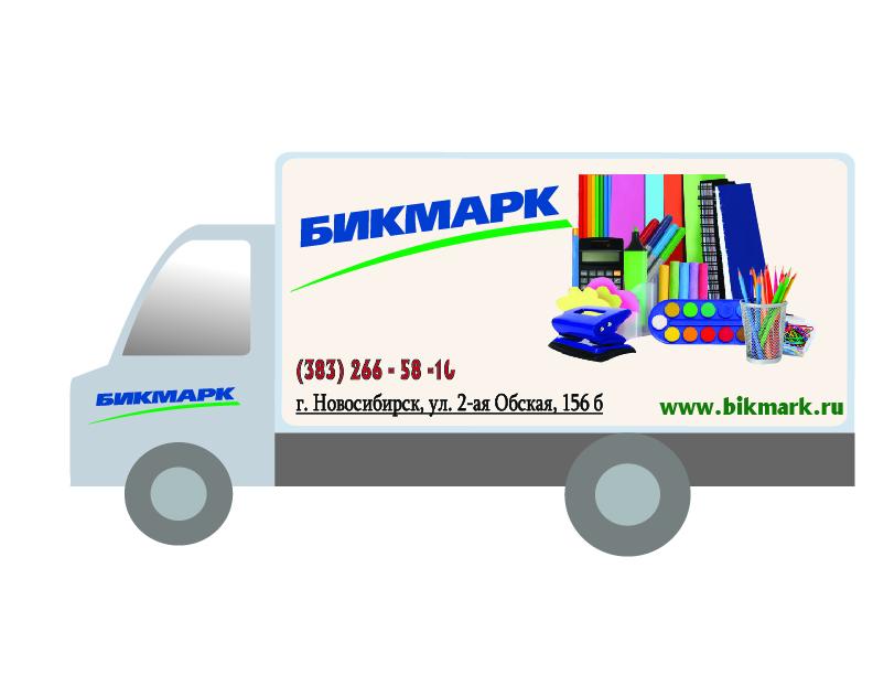 Разработка  рекламы на грузовые машины фото f_1475b2d2f92c295a.jpg