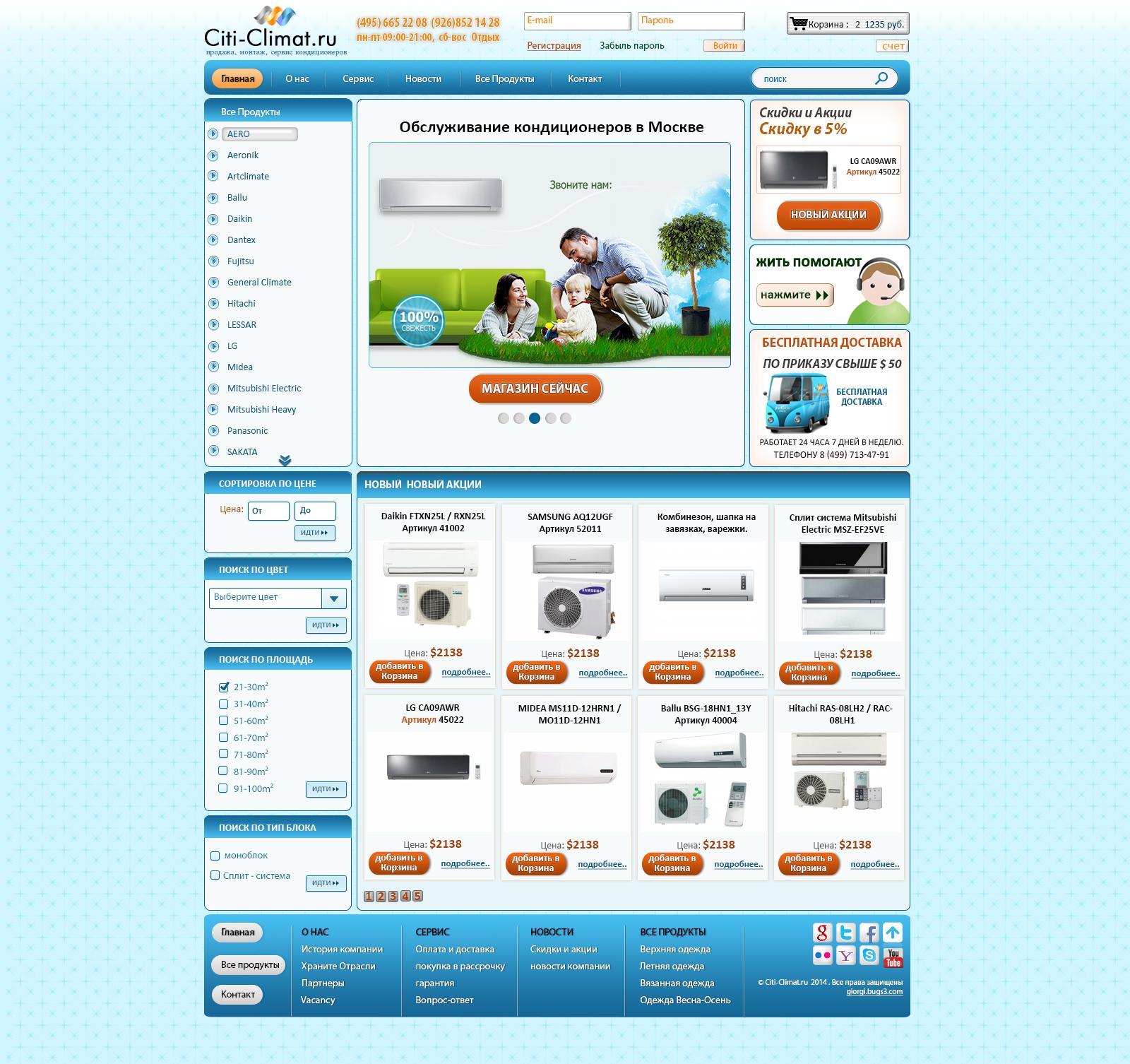 Редизайн сайта фото f_84253626bd92e6a1.jpg