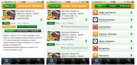 Дизайн приложения для Android