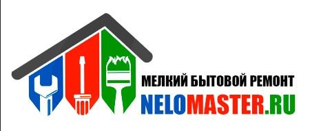 """Логотип сервиса """"Муж на час""""=""""Мужская помощь по дому"""" фото f_4995dbc117fc570d.jpg"""