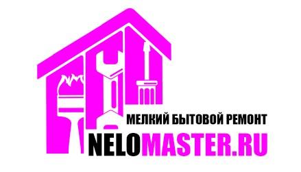"Логотип сервиса ""Муж на час""=""Мужская помощь по дому"" фото f_9045dbc11781da26.jpg"