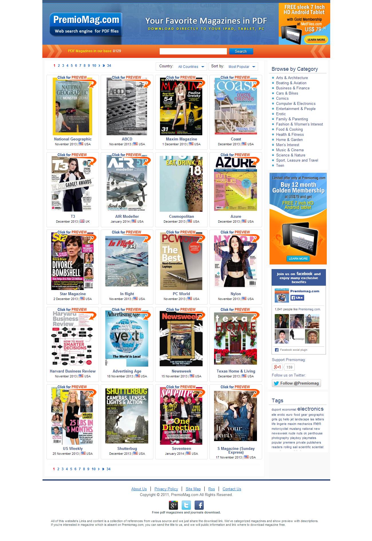 Каталог PDF журналов