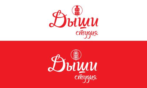 "Логотип для студии ""Дыши""  и фирменный стиль фото f_26456f1e2c1eb3fa.jpg"