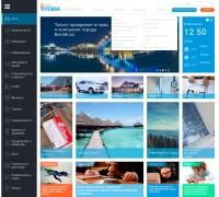 Дизайн сайта - городской портал