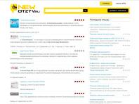Каталог компаний NewOtzyv  (CMS Drupal)