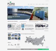 Корпоративный сайт - PLANA