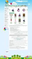 Интернет магазин - Воздушная сказка