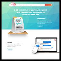 """""""SmsBox"""" - способ обратной связи с клиентами"""