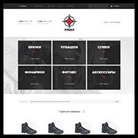 """Интернет-магазин одежды """"Предел"""""""