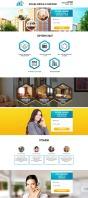 Лендинг - аренда жилья в Кемерово