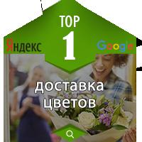 Осенний кейс 2018, цветочный интернет-магазин! Санкт-Петербург!