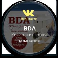 facebook.com/BDA.company
