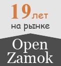 """Аварийная служба вскрытия замков и дверей """"OpenZamok"""""""